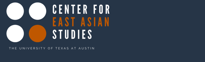 Center of East Asian Studies Banner