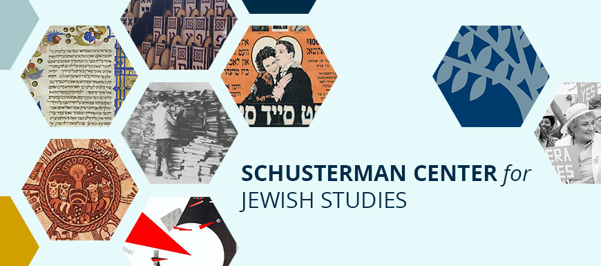 Center of Jewish Studies Banner
